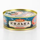 Килька обжаренная в томатном соусе GoldFish, 240 г