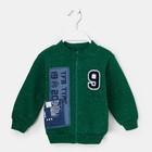 Бомбер для мальчика, рост 92 см, цвет зелёный G17-0606_М