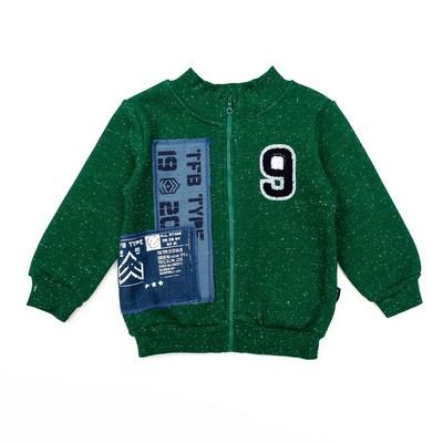 Кардиган для мальчика, рост 104 см, цвет зелёный G17-0606