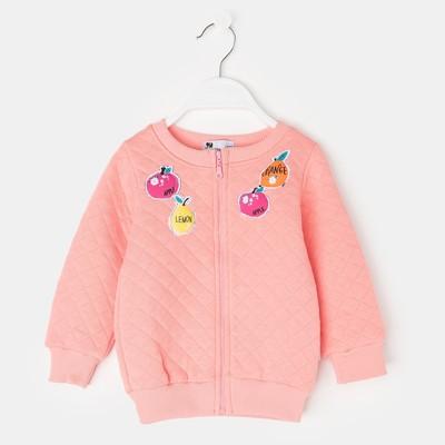 Кардиган для девочки, рост 104 см, цвет персиковый LR17-0358