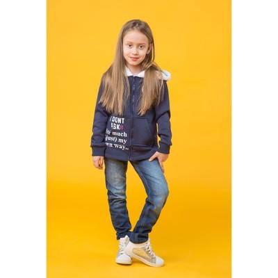 Джемпер для девочки с капюшоном, рост 122 см, цвет синий LR17-422