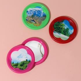 Зеркало компактное, круглое, одностороннее, без увеличения, d=6,5см, цвет МИКС Ош