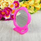 Зеркало складное-подвесное, круглое, d=8см, без увеличения, цвет МИКС