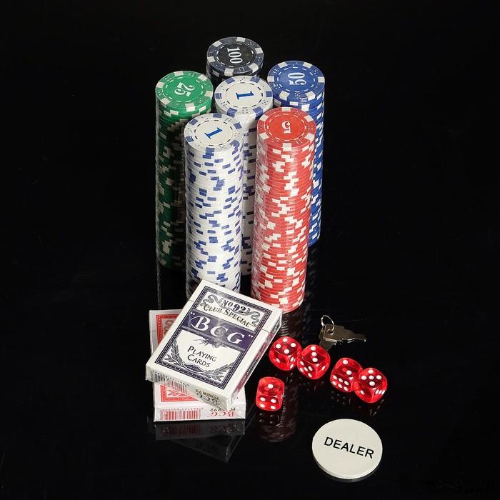 Набор для покера Poker playing cards: 2 колоды карт по 54 шт., 300 фишек, 5 кубиков, в металлическом кейсе