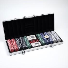 Набор для покера Poker playing cards: 2 колоды карт по 54 шт., 500 фишек, 5 кубиков, в металлическом кейсе