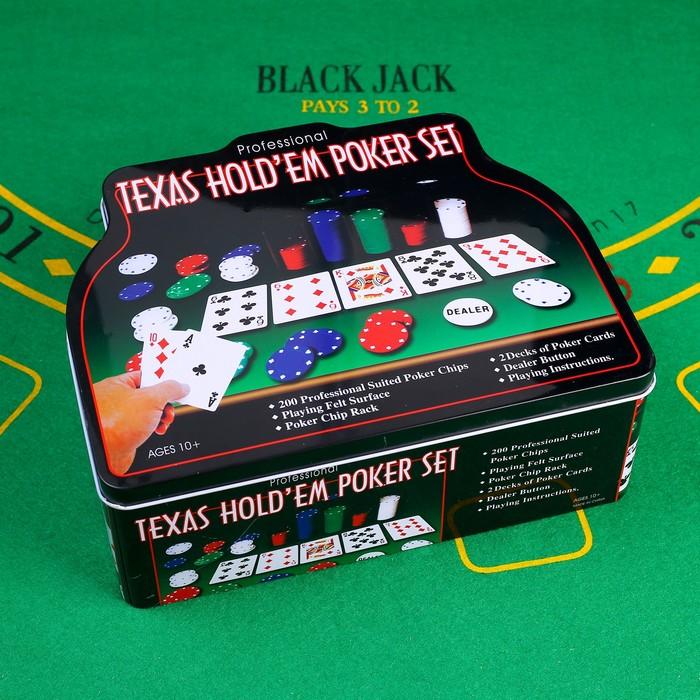 Набор для покера Professional Texas Hold'em: 200 фишек с номиналом, 2 колоды 54 шт., сукно, металлическая коробка