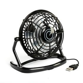 Вентилятор Energy EN-0604, настольный, 2.5 Вт, USB, 14.5х9.8х14.5 см, черный