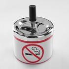 """Smokeless ashtray """"No Smoking"""", 9x12 cm"""