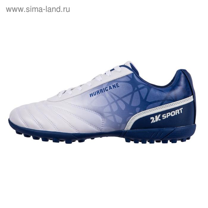 Футбольные бутсы 2K Sport Hurricane TF, white/royal, размер 43