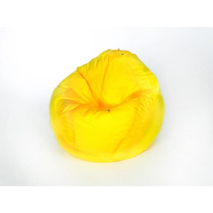 """Кресло-мешок """"Груша"""" малая, ширина 60 см, высота 85 см, цвет жёлтый, плащёвка"""