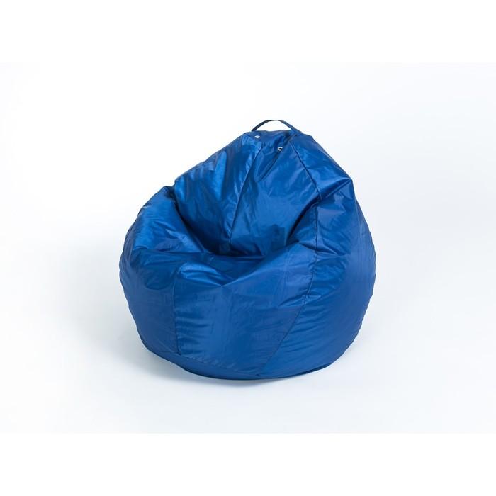 """Кресло-мешок """"Груша"""" малая, ширина 60 см, высота 85 см, цвет синий, плащёвка"""