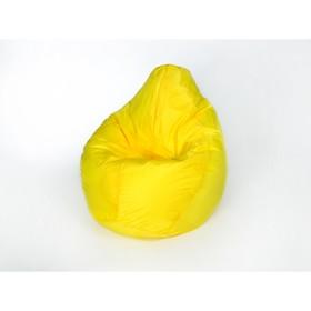 Кресло-мешок «Груша» средняя, ширина 75 см, высота 120 см, цвет жёлтый, плащёвка