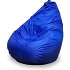 """Кресло-мешок """"Груша"""" средняя, ширина 75 см, высота 110 см, цвет синий, плащёвка"""