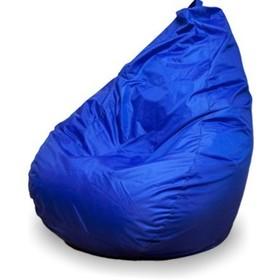 """Кресло-мешок """"Груша"""" средняя, ширина 75 см, высота 120 см, цвет синий, плащёвка"""