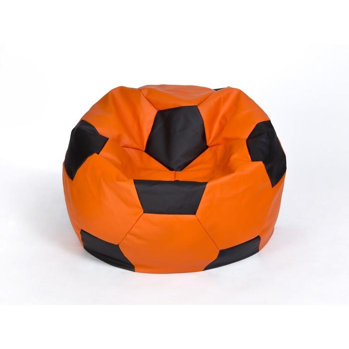 Кресло-мешок «Мяч» большой, диаметр 95 см, цвет оранжево-чёрный, экокожа - фото 8444205