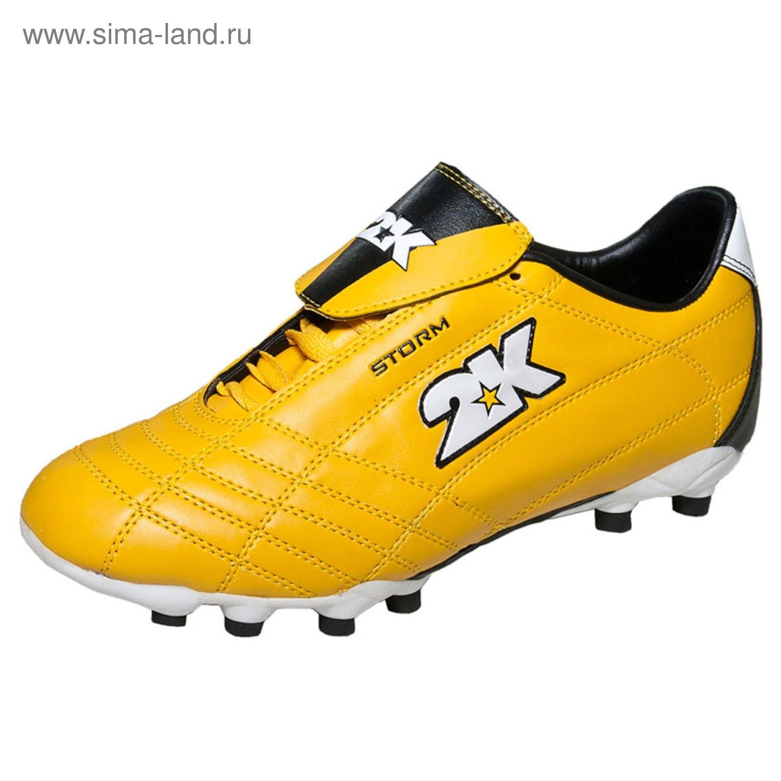 f47baaaf Футбольные бутсы 2K Sport Storm (13 шипов), yellow, размер 46 ...