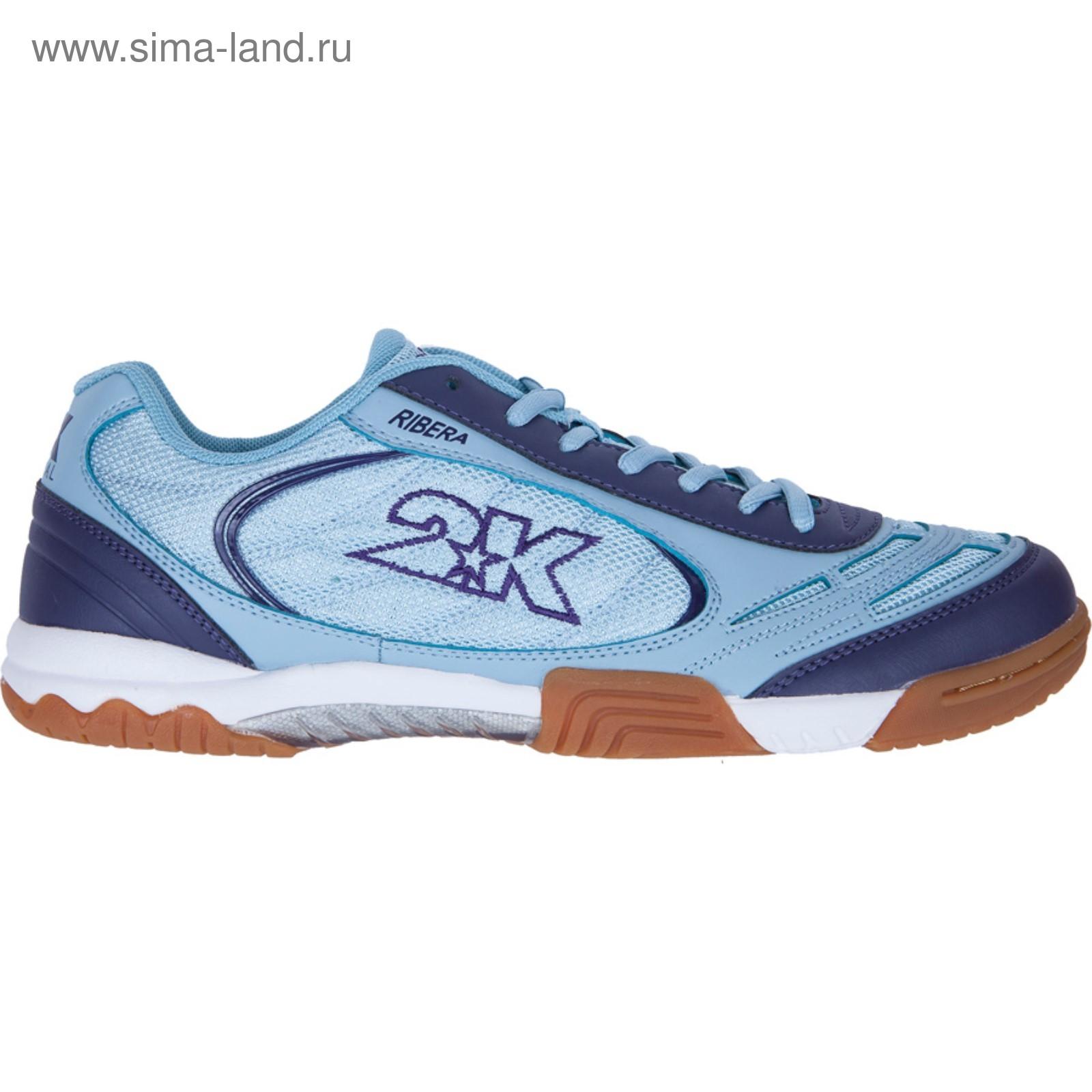 7c223e4c Кеды 2K Sport Ribera, sky-blue/navy, размер 42 (3280194) - Купить по ...