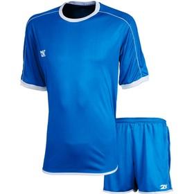Комплект футбольной формы 2K Sport Siena, royal/royal/white, размер XXXL