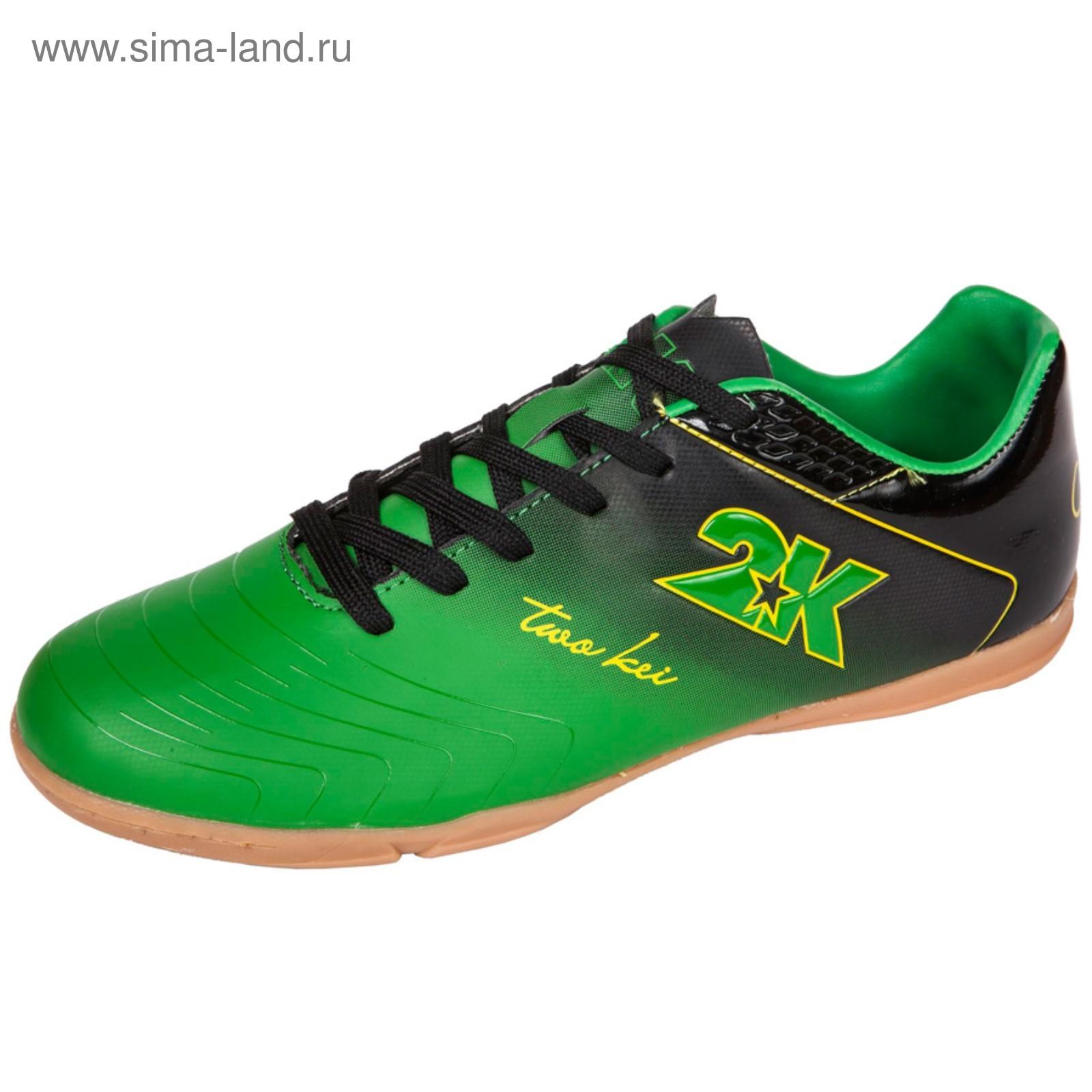 051d8bec Бутсы футзальные 2K Sport Santos, green/black, размер 41 (3280265 ...
