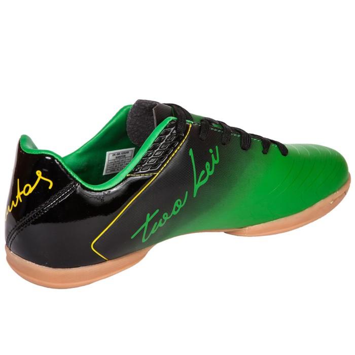 7f3aa4fa Бутсы футзальные 2K Sport Santos, green/black, размер 41 в Бишкеке ...