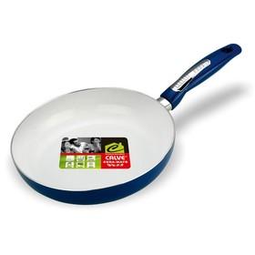 Сковорода 20 см