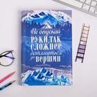 """Обложка для книги с закладкой """"Природа"""", 43 х 24 см"""