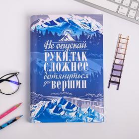 Обложка для книги с закладкой «Природа», 43×24 см
