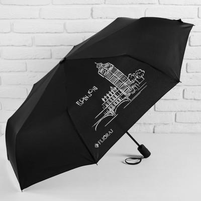 """Зонт автоматический """"Модерн. Лондон"""", R=50см, с проявляющимся рисунком"""