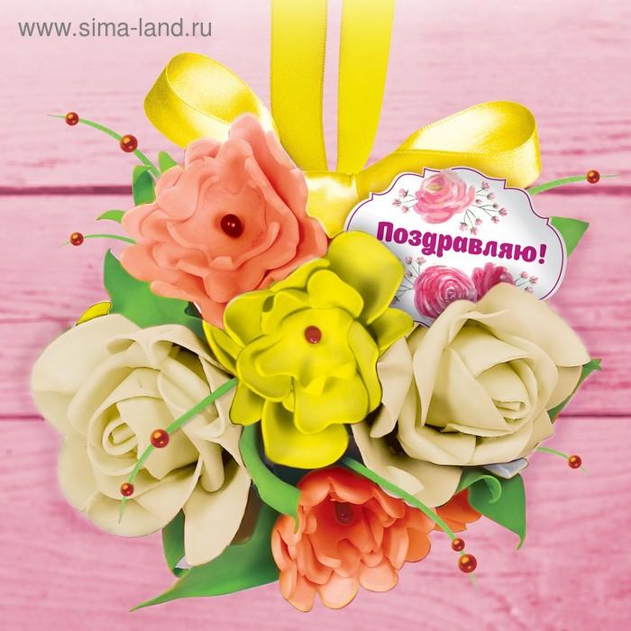 Букет из цветов, набор для создания №2
