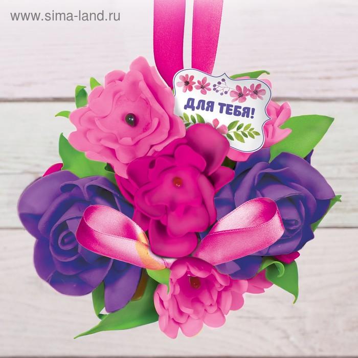 Букет из цветов, набор для создания №4