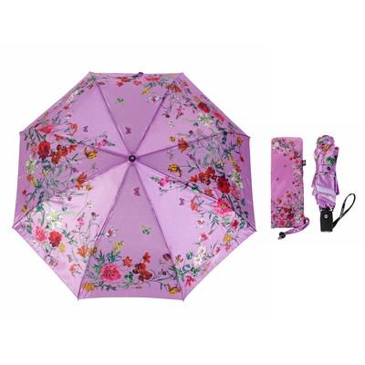 """Зонт автоматический """"Нежность"""", R=50см, цвет розовый"""