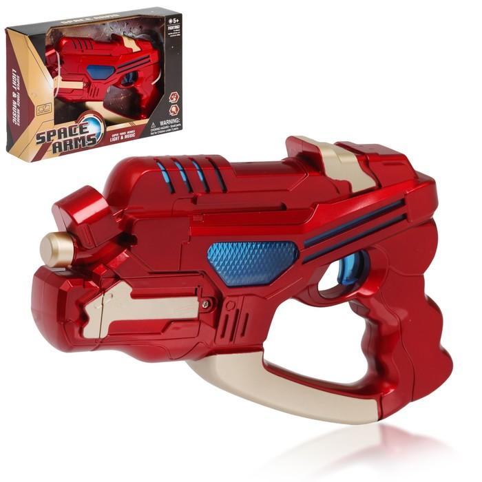 Пистолет «Космический луч», световые и звуковые эффекты