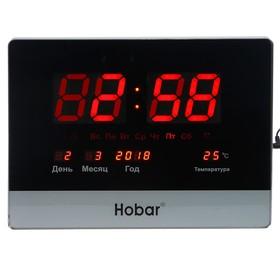 Часы настенные электронные с календарем и термометром, красные цифры, 40х30 см