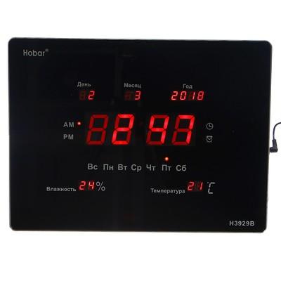 Часы-будильник электронные с календарем, будильником и гигрометром, красные цифры, 40х30 см