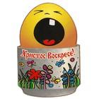 Магнит «Христос Воскресе» яйцо жёлтое
