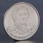 """Монета """"2 рубля 2012 М.И. Платов"""""""
