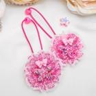 """Резинка для волос """"Маленькая модница"""" розовые бабочки (цена за пару)"""