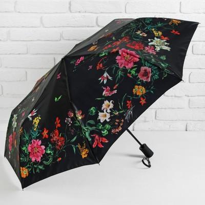 """Зонт полуавтоматический """"Нежность"""", R=50см, цвет чёрный"""