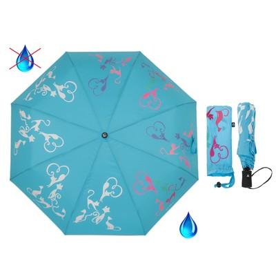 """Зонт полуавтоматический """" Богиня кошка"""", R=50см, с проявляющимся рисунком, цвет голубой"""