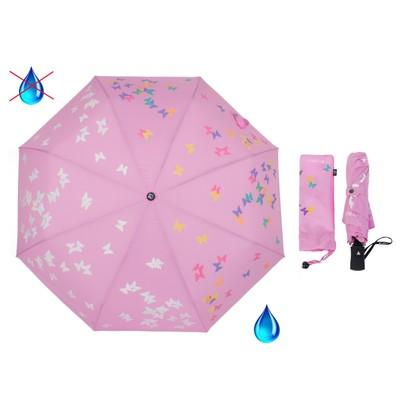 """Зонт полуавтоматический """"Вальс"""", R=50см, с проявляющимся рисунком, цвет розовый"""