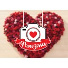 "Wedding sign ""photo zone"""