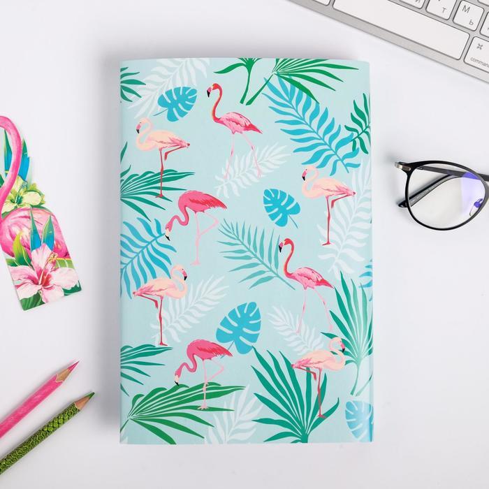 """Обложка для книги с закладкой """"Фламинго"""", 43 х 24 см"""