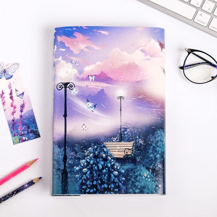 """Обложка для книги с закладкой """"Звездное небо"""", 43 х 24 см"""