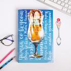 """The cover of the book with the bookmark """"Cake"""", 43 x 24 cm"""