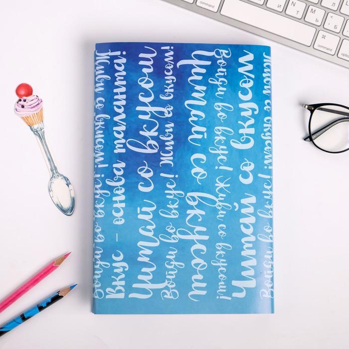 """Обложка для книги с закладкой """"Пирожное"""", 43 х 24 см"""