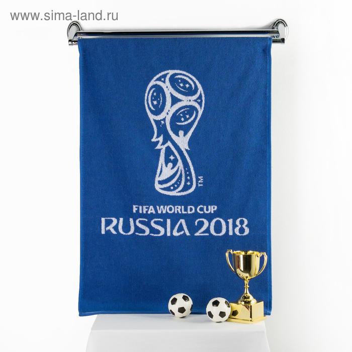 """Полотенце махровое """"FIFA  кубок"""" 70х130 см, цвет Синий 400г/м², хл. 100%"""