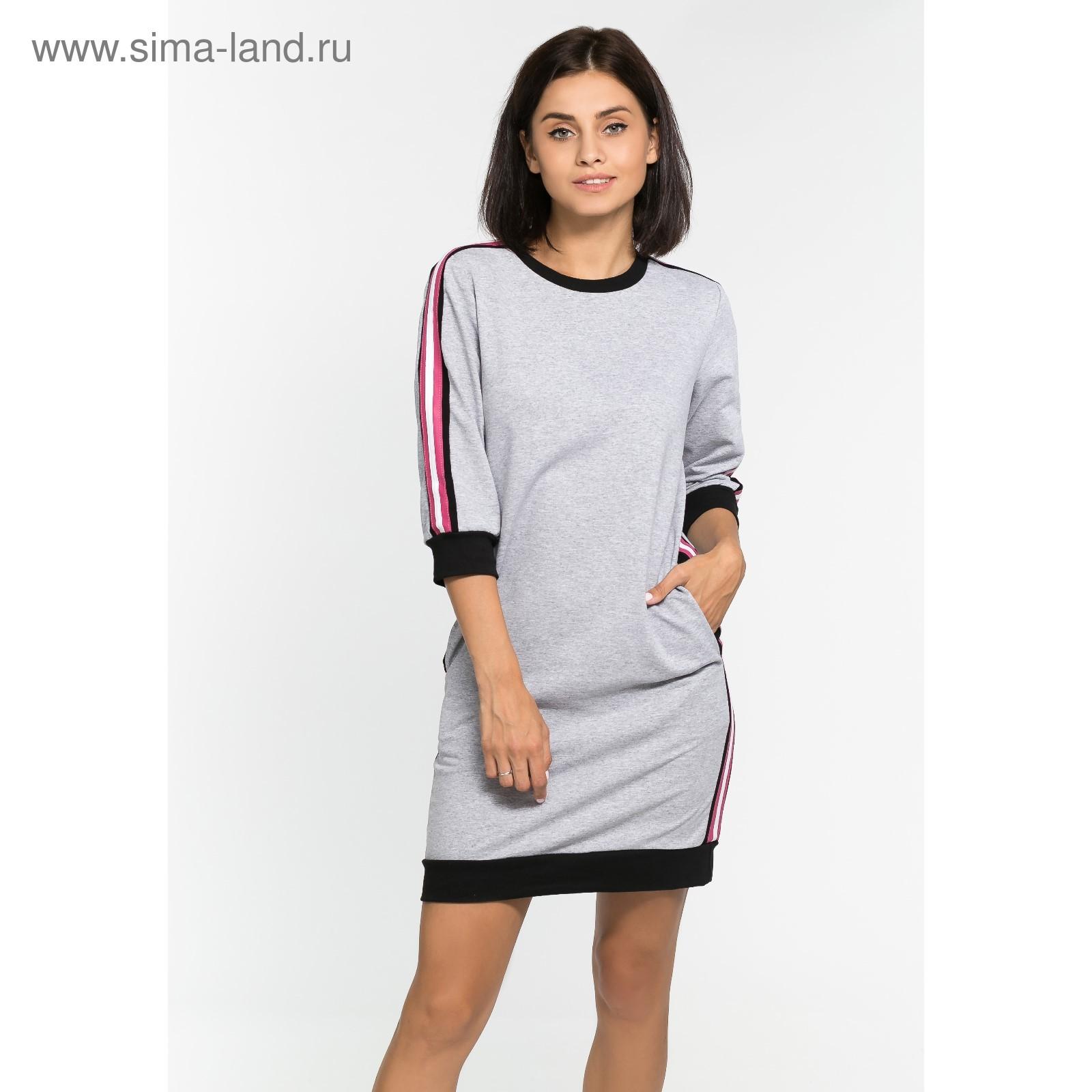 Платье с лампасами MINAKU 8e9dbd5441844