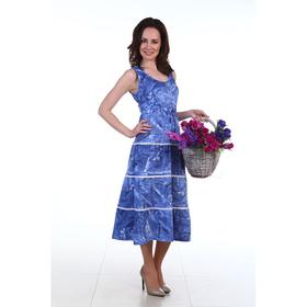 Сарафан женский 616 цвет джинс, р-р 46