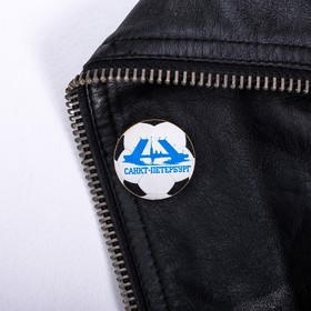 Значок «Санкт-Петербург. Мяч» Ош