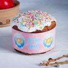 """Bezel for cake """"XB"""" pink background, 240х50 mm"""